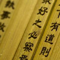 Confucio200